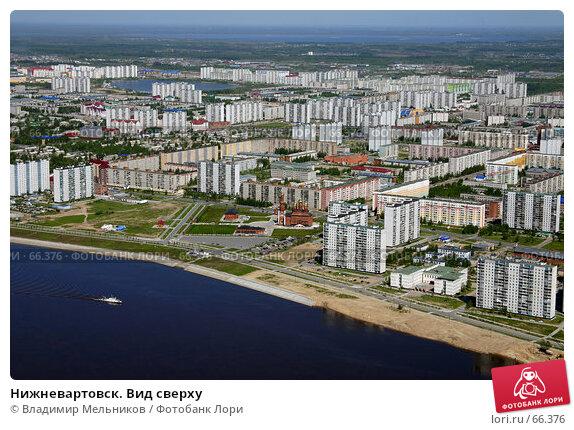 Нижневартовск. Вид сверху, фото № 66376, снято 6 июня 2005 г. (c) Владимир Мельников / Фотобанк Лори