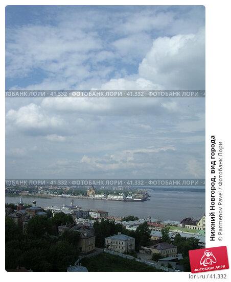 Нижний Новгород, вид города, фото № 41332, снято 15 июня 2005 г. (c) Parmenov Pavel / Фотобанк Лори