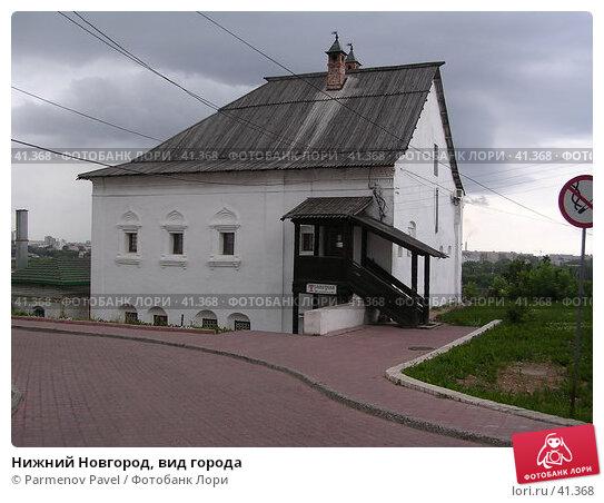 Купить «Нижний Новгород, вид города», фото № 41368, снято 15 июня 2005 г. (c) Parmenov Pavel / Фотобанк Лори