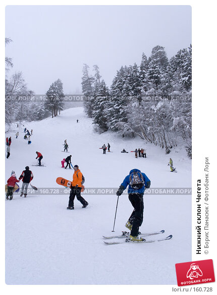 Купить «Нижний склон Чегета», фото № 160728, снято 14 декабря 2007 г. (c) Борис Панасюк / Фотобанк Лори
