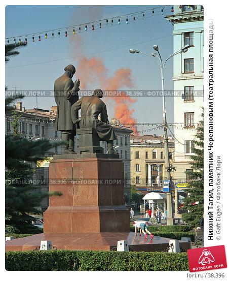 Нижний Тагил, памятник Черепановым (театральная площадь), фото № 38396, снято 18 июля 2005 г. (c) Gaft Eugen / Фотобанк Лори