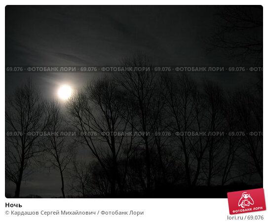 Ночь, фото № 69076, снято 3 января 2007 г. (c) Кардашов Сергей Михайлович / Фотобанк Лори