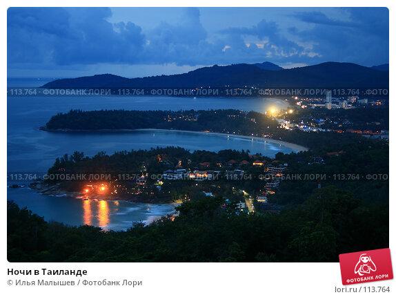 Ночи в Таиланде, фото № 113764, снято 27 июля 2007 г. (c) Илья Малышев / Фотобанк Лори