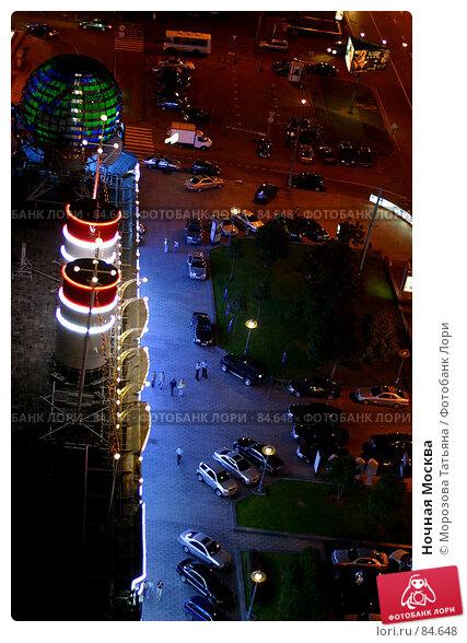 Ночная Москва, фото № 84648, снято 14 июля 2005 г. (c) Морозова Татьяна / Фотобанк Лори