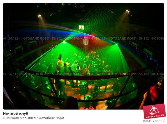 Купить «Ночной клуб», фото № 56112, снято 21 апреля 2007 г. (c) Михаил Малышев / Фотобанк Лори