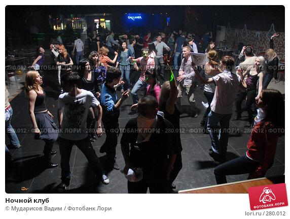 Ночной клуб, фото № 280012, снято 11 мая 2008 г. (c) Мударисов Вадим / Фотобанк Лори