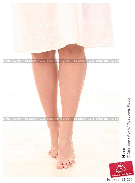 Ноги, фото № 165024, снято 30 декабря 2007 г. (c) Светлана Архи / Фотобанк Лори
