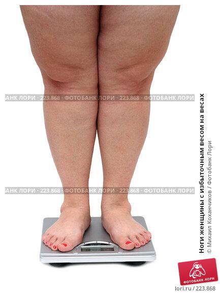 Ноги женщины с избыточным весом на весах, фото № 223868, снято 17 февраля 2008 г. (c) Михаил Коханчиков / Фотобанк Лори