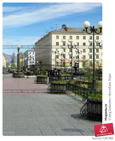 Норильск, фото № 129784, снято 4 июля 2004 г. (c) Serg Zastavkin / Фотобанк Лори