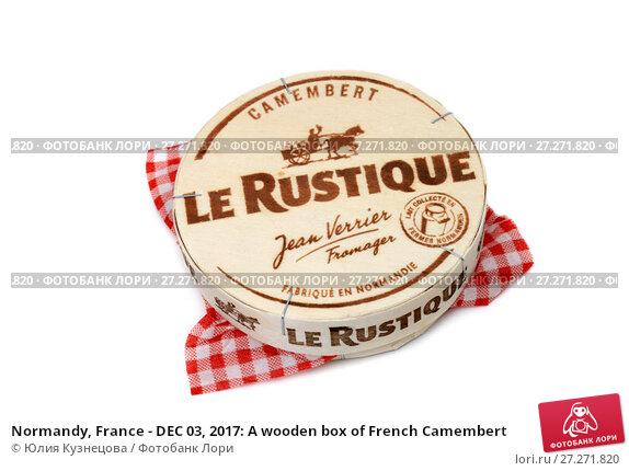Купить «Normandy, France - DEC 03, 2017: A wooden box of French Camembert», фото № 27271820, снято 3 декабря 2017 г. (c) Юлия Кузнецова / Фотобанк Лори