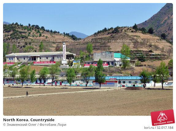 Купить «North Korea. Countryside», фото № 32017184, снято 3 мая 2019 г. (c) Знаменский Олег / Фотобанк Лори