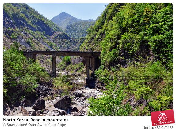 Купить «North Korea. Road in mountains», фото № 32017188, снято 3 мая 2019 г. (c) Знаменский Олег / Фотобанк Лори