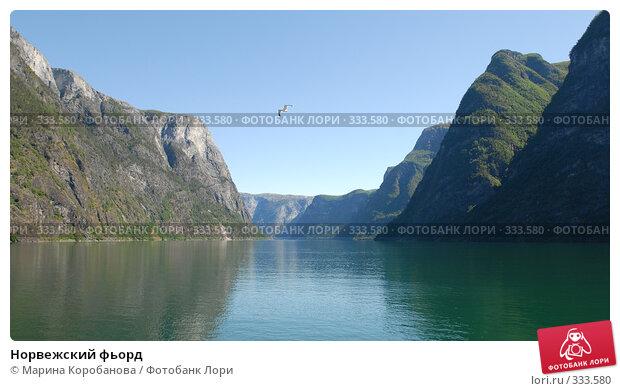 Норвежский фьорд, фото № 333580, снято 15 июня 2007 г. (c) Марина Коробанова / Фотобанк Лори