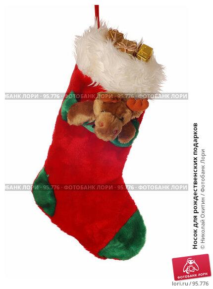 Носок для рождественских подарков, фото № 95776, снято 2 октября 2007 г. (c) Николай Охитин / Фотобанк Лори