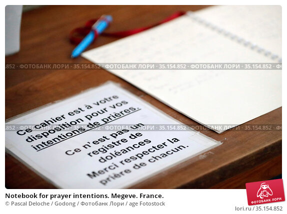 Notebook for prayer intentions. Megeve. France. Стоковое фото, фотограф Pascal Deloche / Godong / age Fotostock / Фотобанк Лори