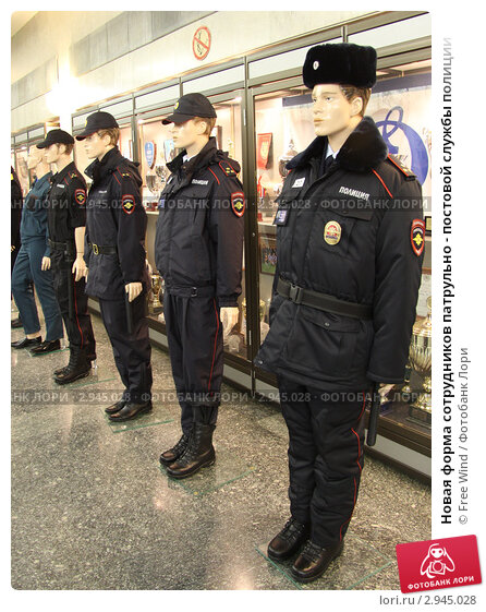 Купить «Новая форма сотрудников патрульно - постовой службы полиции», эксклюзивное фото № 2945028, снято 28 октября 2011 г. (c) Free Wind / Фотобанк Лори