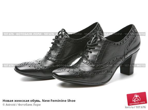 Новая женская обувь. New Feminine Shoe, фото № 107676, снято 12 марта 2007 г. (c) Astroid / Фотобанк Лори