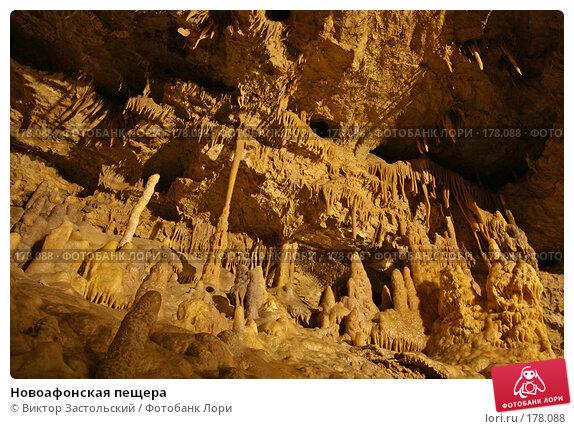 Новоафонская пещера, фото № 178088, снято 1 июля 2007 г. (c) Виктор Застольский / Фотобанк Лори