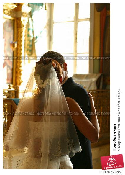 Новобрачные, фото № 72980, снято 22 сентября 2006 г. (c) Морозова Татьяна / Фотобанк Лори
