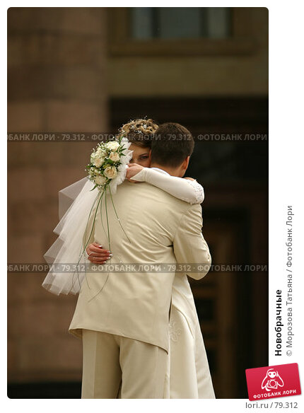 Новобрачные, фото № 79312, снято 17 июня 2006 г. (c) Морозова Татьяна / Фотобанк Лори