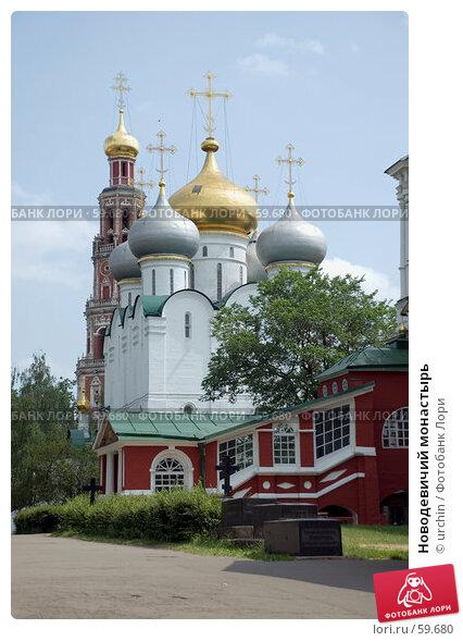 Новодевичий монастырь, фото № 59680, снято 17 июня 2007 г. (c) urchin / Фотобанк Лори