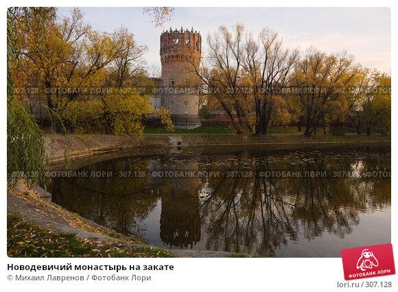 Новодевичий монастырь на закате, фото № 307128, снято 29 октября 2007 г. (c) Михаил Лавренов / Фотобанк Лори