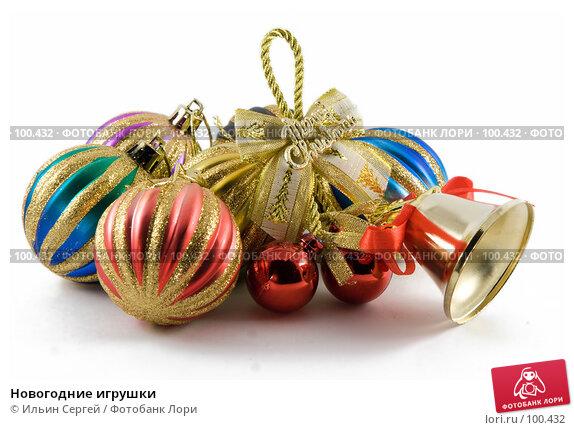 Новогодние игрушки, фото № 100432, снято 19 ноября 2006 г. (c) Ильин Сергей / Фотобанк Лори