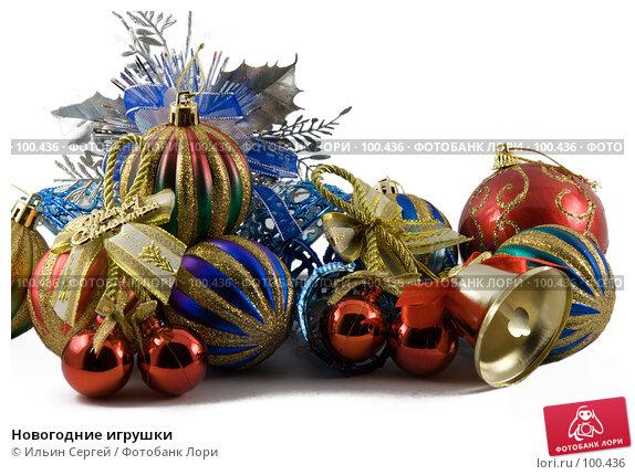 Новогодние игрушки, фото № 100436, снято 20 ноября 2006 г. (c) Ильин Сергей / Фотобанк Лори