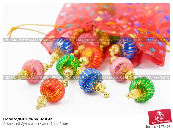 Купить «Новогодние украшения», фото № 127476, снято 24 ноября 2007 г. (c) Алексей Судариков / Фотобанк Лори