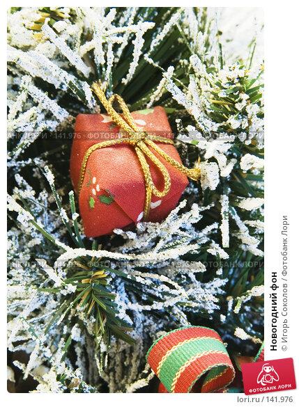Купить «Новогодний фон», фото № 141976, снято 18 марта 2018 г. (c) Игорь Соколов / Фотобанк Лори