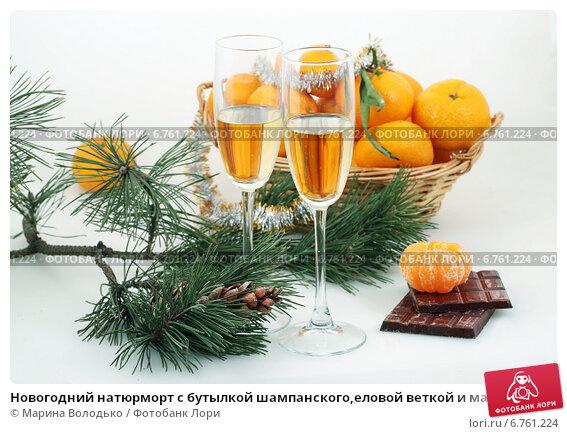 Новогодний натюрморт с бутылкой шампанского,еловой веткой и мандаринами. Стоковое фото, фотограф Марина Володько / Фотобанк Лори