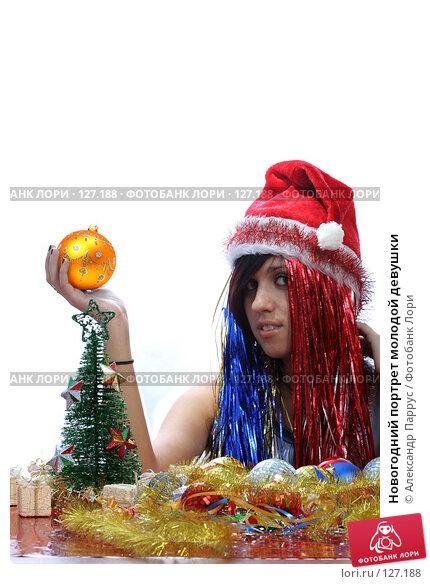Купить «Новогодний портрет молодой девушки», фото № 127188, снято 16 ноября 2007 г. (c) Александр Паррус / Фотобанк Лори