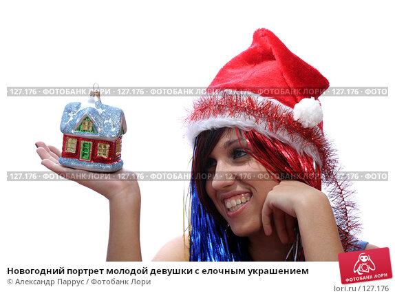 Новогодний портрет молодой девушки с елочным украшением, фото № 127176, снято 16 ноября 2007 г. (c) Александр Паррус / Фотобанк Лори
