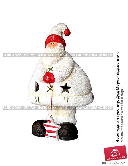 Новогодний сувенир, Дед Мороз-подсвечник, фото № 259728, снято 5 декабря 2016 г. (c) Анна Маркова / Фотобанк Лори