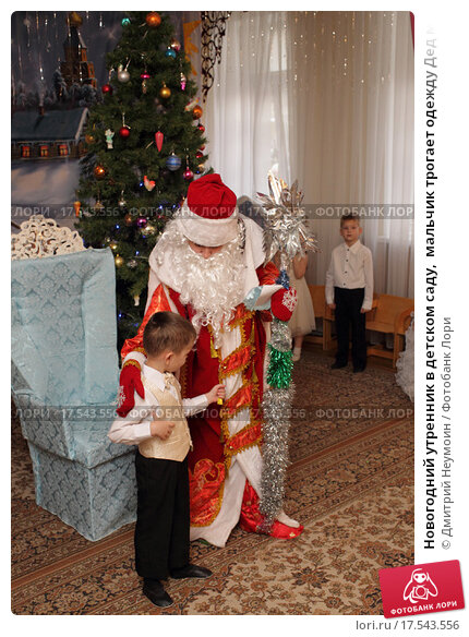 школы Орест костюм старика на детский утренник организовать выставку-ярмарку