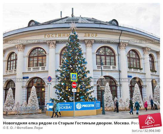 Новогодняя елка рядом со Cтарым Гостиным двором. Москва. Россия (2020 год). Редакционное фото, фотограф E. O. / Фотобанк Лори
