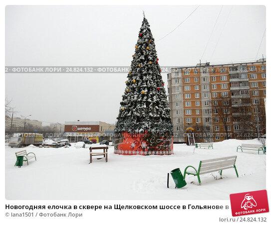 Новогодняя елочка в сквере на Щелковском шоссе в Гольянове в Москве, эксклюзивное фото № 24824132, снято 5 января 2017 г. (c) lana1501 / Фотобанк Лори