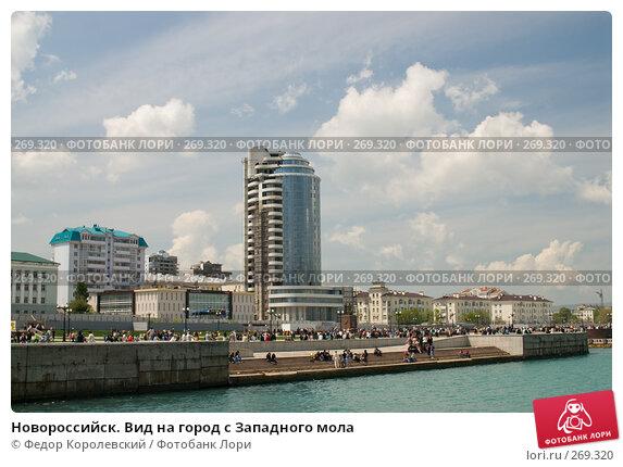 Новороссийск. Вид на город с Западного мола, фото № 269320, снято 1 мая 2008 г. (c) Федор Королевский / Фотобанк Лори