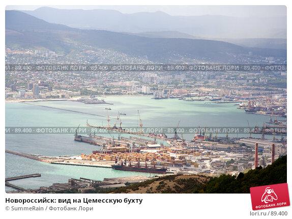 Новороссийск: вид на Цемесскую бухту, фото № 89400, снято 21 января 2017 г. (c) SummeRain / Фотобанк Лори