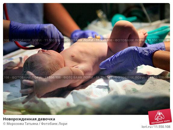 Новорожденная девочка, фото № 11550108, снято 5 октября 2013 г. (c) Морозова Татьяна / Фотобанк Лори