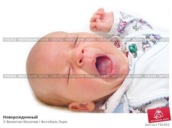 Новорожденный, фото № 110912, снято 27 октября 2006 г. (c) Валентин Мосичев / Фотобанк Лори