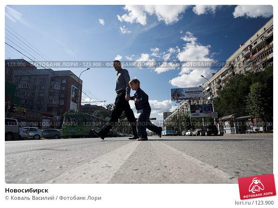 Купить «Новосибирск», фото № 123900, снято 23 августа 2007 г. (c) Коваль Василий / Фотобанк Лори