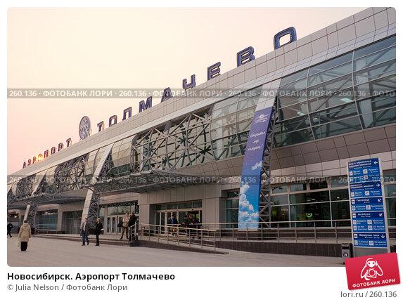 Новосибирск. Аэропорт Толмачево, фото № 260136, снято 20 апреля 2008 г. (c) Julia Nelson / Фотобанк Лори