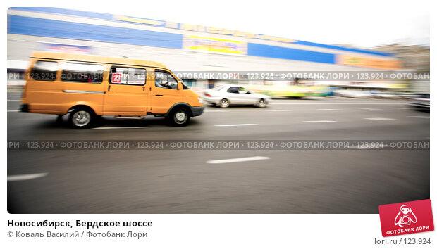 Новосибирск, Бердское шоссе, фото № 123924, снято 11 сентября 2007 г. (c) Коваль Василий / Фотобанк Лори