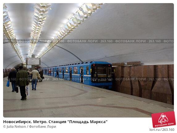 """Новосибирск. Метро. Станция """"Площадь Маркса"""", фото № 263160, снято 21 апреля 2008 г. (c) Julia Nelson / Фотобанк Лори"""