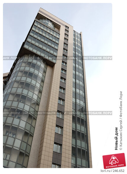 Купить «Новый дом», фото № 246652, снято 10 марта 2008 г. (c) Катыкин Сергей / Фотобанк Лори