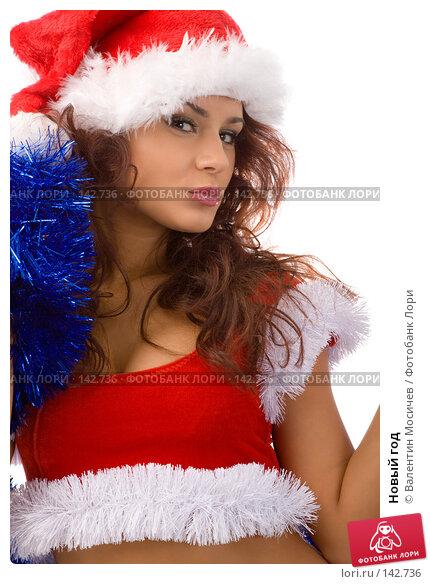 Новый год, фото № 142736, снято 8 декабря 2007 г. (c) Валентин Мосичев / Фотобанк Лори