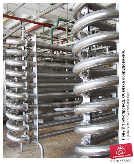 Новый трубопровод. Обвязка оборудования., фото № 37932, снято 12 июня 2004 г. (c) Julia Nelson / Фотобанк Лори