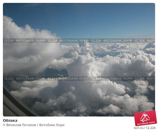 Купить «Облака», фото № 12224, снято 19 октября 2005 г. (c) Вячеслав Потапов / Фотобанк Лори