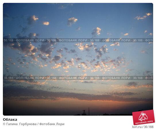 Облака, фото № 30188, снято 14 августа 2005 г. (c) Галина  Горбунова / Фотобанк Лори